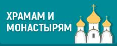 Бесплатный самовывоз в Питере, Нижнем и др.
