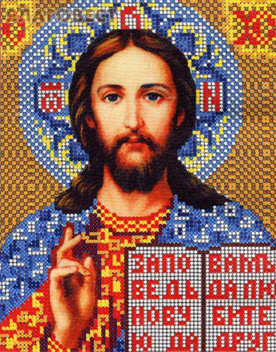 """""""Господь Иисус Христос""""."""