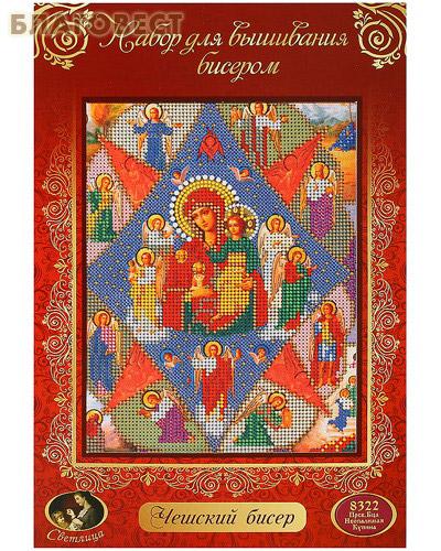 Вес, гр: 145. наименований.  Православные книги: сегодня в продаже.  4999. Товар временно отсутствует в продаже.