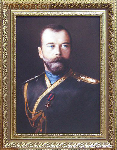 Император Николай II. Репродукция на  холсте. Размер полотна 29*40,5 см (  -  )