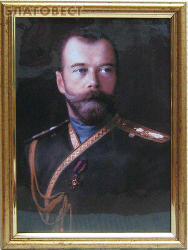 Император Николай II. Репродукция на ламинированной бумаге. Размер полотна 14,5*19,5 см (  -  )