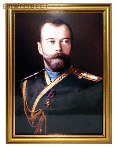 Император Николай II. Репродукция на ламинированной бумаге. Размер полотна  20,5*28 (  -  )