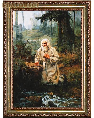 Преподобный Серафим Саровский. Репродукция на  холсте. Размер полотна 29*40 см (  -  )