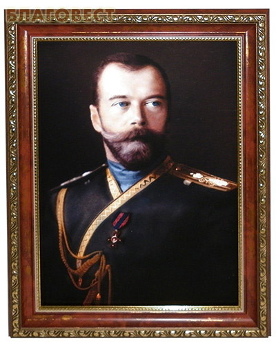 Император Николай II. Репродукция на  холсте. Размер полотна 20*28 см (  -  )