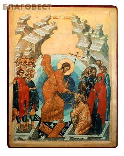 """Икона """"Воскресение"""" на деревянной основе (  -  )"""