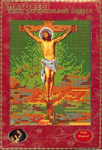 Вес, гр: 229. наименований.  Православные книги: сегодня в продаже.