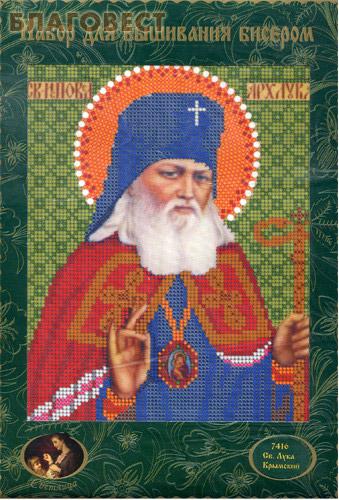 Вышивка бисером святитель лука крымский 69