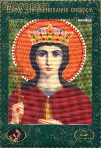 """Набор для вышивания бисером  """"Св. мученица Екатерина """" ."""