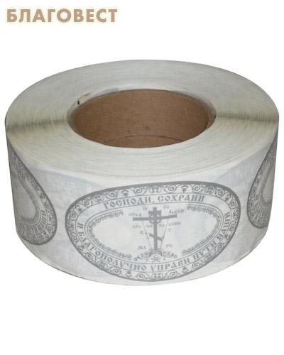 Наклейка-крест для автомобиля. Прозрачная основа, серебро, овал. (100х60 мм). Отпускается только упаковкой !!! В рулоне 1000 шт ( Христианская жизнь -  )