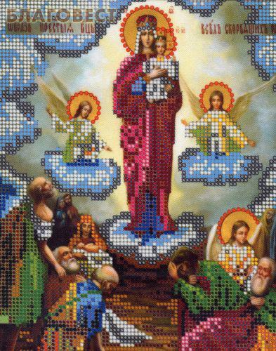 """Набор для вышивания бисером  """"Пресв.  Богородица  """"Всех Скорбящих Радость """" Чешский бисер."""