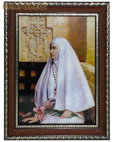 Великомученица Елизавета Федоровна. Репродукция на ламинированной бумаге. Размер полотна 10*13,5 см (  -  )