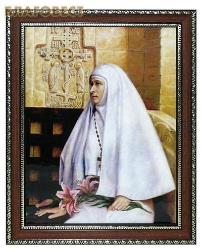 Великомученица Елизавета Федоровна. Репродукция на ламинированной бумаге. Размер полотна 14,5*19,5 см (  -  )