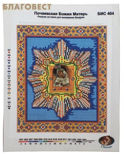 Рисунок на ткани для вышивания бисером Пресвятая Богородица