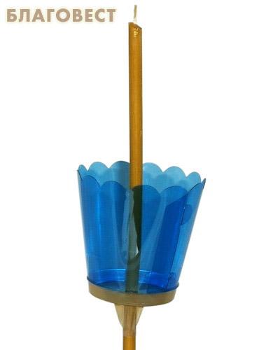 Подсвечник для Крестного хода. Из огнеупорного пластика. Малый (в упаковке 50шт, максимальный диаметр свечи 9 мм, свеча в комплект не входит) (  -  )