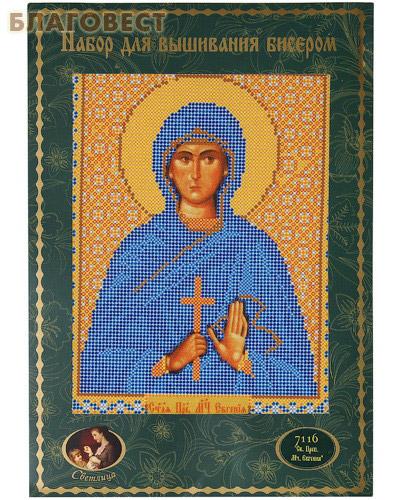 Набор для вышивания иконы бисером