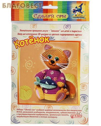Котенок. Набор для изготовления 3D-фигурки из цветного гофрированного картона