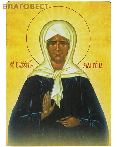 Икона Матрона Московская. Полиграфия, дерево, лак