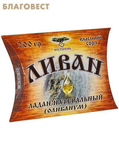 Ладан натуральный. Ливан (олибанум) 200 гр (  -  )