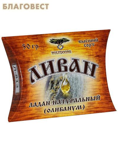 Ладан натуральный. Ливан (олибанум) 50 гр (  -  )