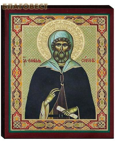Икона святой преподобный Ефрем Сирин