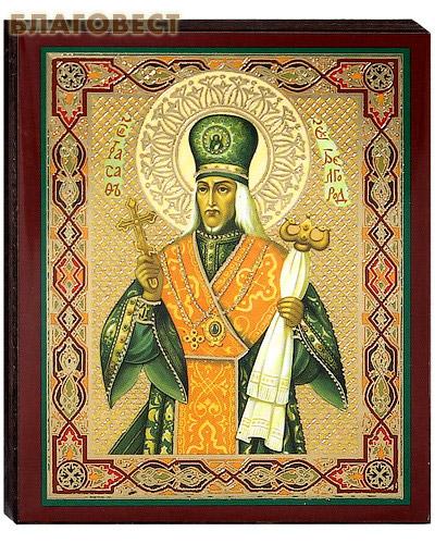 Икона святитель Иоасаф епископ Белгородский