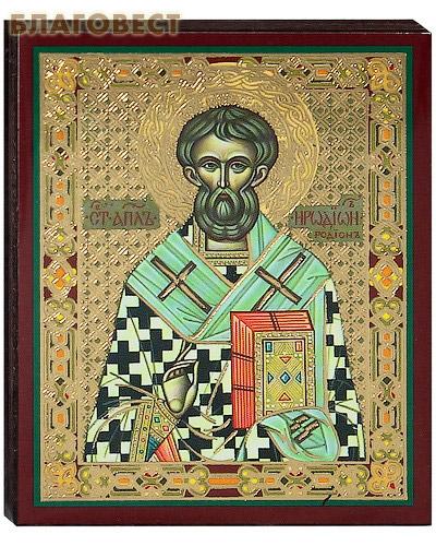 Икона апостол Иродион (Родион)