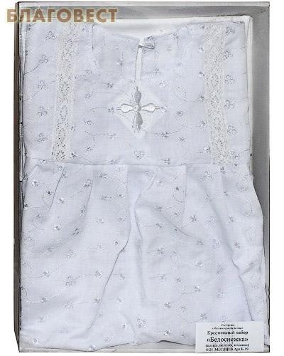 Крестильный набор «Белоснежка» (платье, косынка, пеленка). Возраст 6-24 месяца. Вышитая х/б, вязанное кружево (  -  )