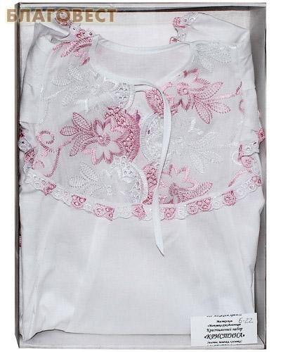 Крестильный набор «Кристина» (платье, косынка, пеленка). Возраст 6-24 месяца. Ткань х/б, кружево (  -  )