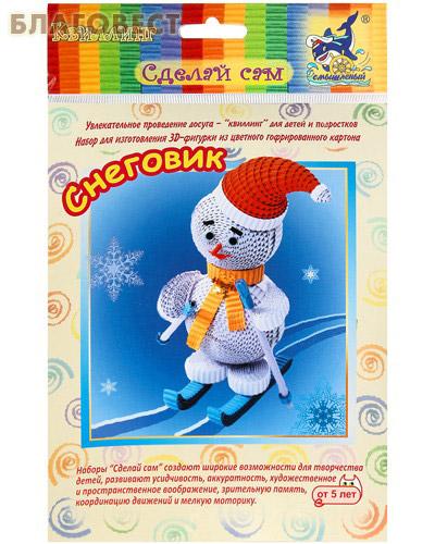 Снеговик. Набор для изготовления 3D-фигурки из цветного гофрированного картона