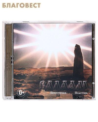 Диск (2MP3) Валаам. Песнопения. Псалтирь (  -  )
