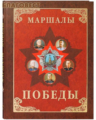 Великой отечественной войны 1941 1945