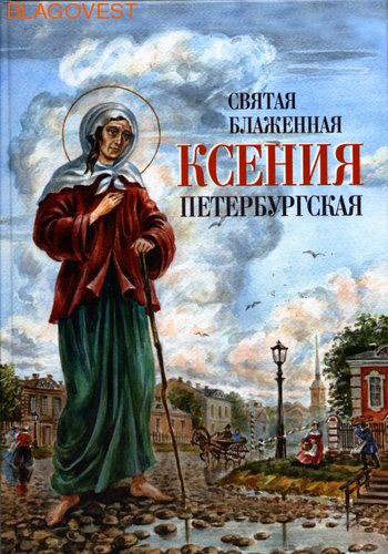 http://www.blagovest-moskva.ru/upload/1671.jpg