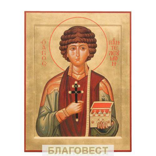 Икона св. вмч. Пантелеимон Целитель