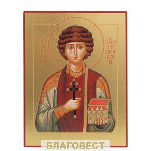 Икона св. вмч. Пантелеимон. Поталь (позолота)