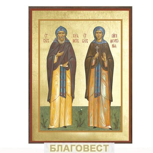 Икона св. благ. кн. Петр и Феврония Муромские, имитация золота