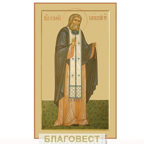 Икона прп. Серафим Саровский