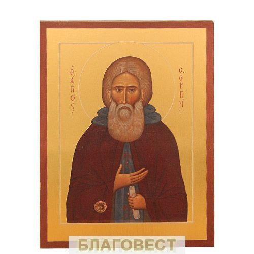 Икона св. прп. Сергий Радонежский, имитация золота