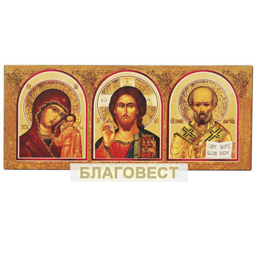 Икона Триптих ( Символик -  )