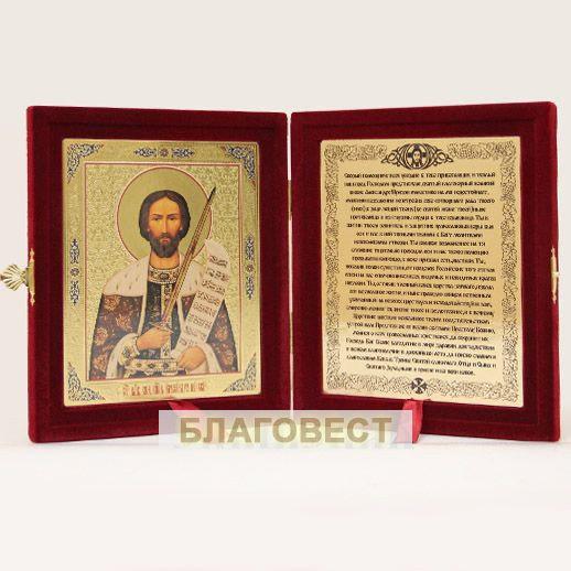 Складень св. блг. кн. Александр Невский с молитвой, бархатный