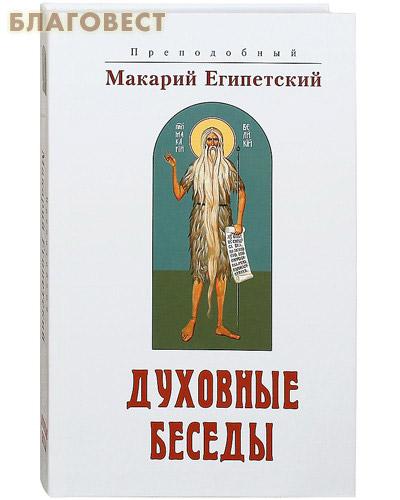 9 вопросов о смерти  Православный журнал Фома