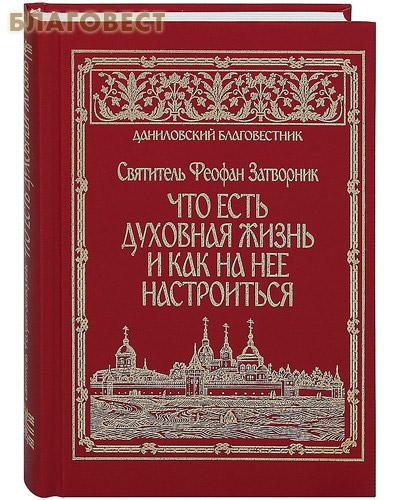 Читать 3 книгу в.мегре