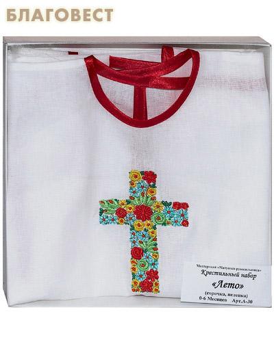 Крестильная рубашка «Лето». Возраст 2-3 года. Ткань х/б, крест – машинная вышивка (  -  )