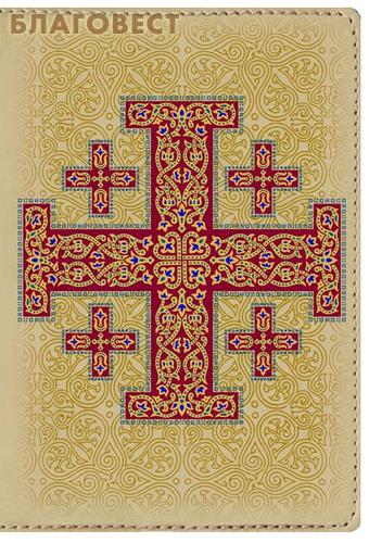 Обложка для паспорта Иерусалимский крест. Цветная печать на коже и тиснение Псалом 90 ( Первая гильдия -  )