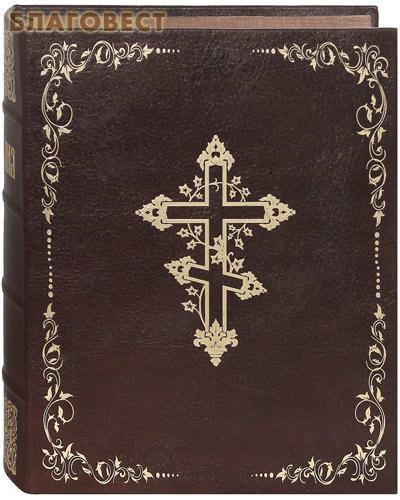 Библия. Кожаный переплет. Цветной обрез