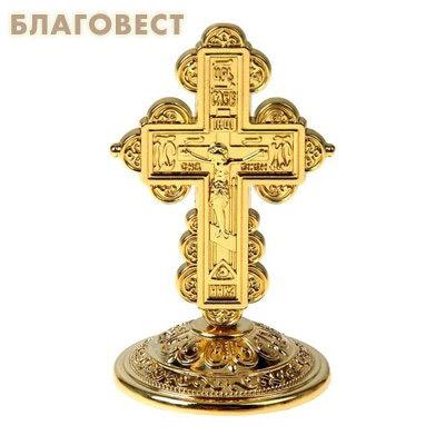Крест на подставке