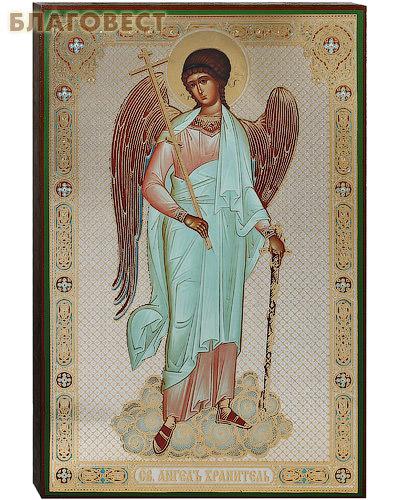 Икона Ангел Хранитель аналойная большая (ростовая)