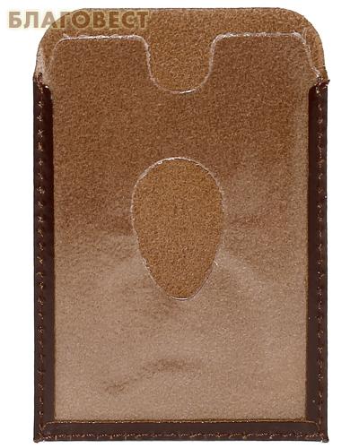 Обложка для социальной, транспортной, кредитной карты с тиснением молитвы Кресту, цвет коричневый.  Натуральная кожа