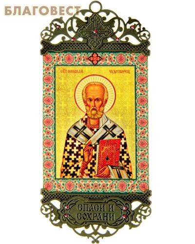Икона-хоругвь Святитель Николай Чудотворец