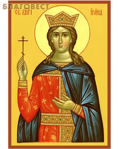 Икона святая великомученица Ирина