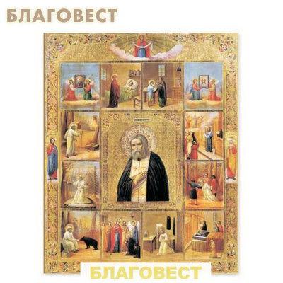 Икона св. прп. Серафим Саровский (в житии, XX в.)
